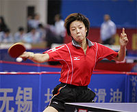 Zhang Yining at 2004 Korea Open.jpg